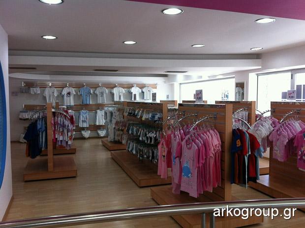 92b736f41 Καταστήματα Παιδικών ρούχων Ersa's (Χαλάνδρι, Περιστέρι, Περισσός,  Λυκόβρυση, Βριλήσσια)